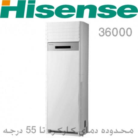 کولر گازی هایسنس 36000 ایستاده مدل 36FM