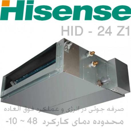 داکت اسپلیت هایسنس کانالی اینورتر HID - 24 Z1